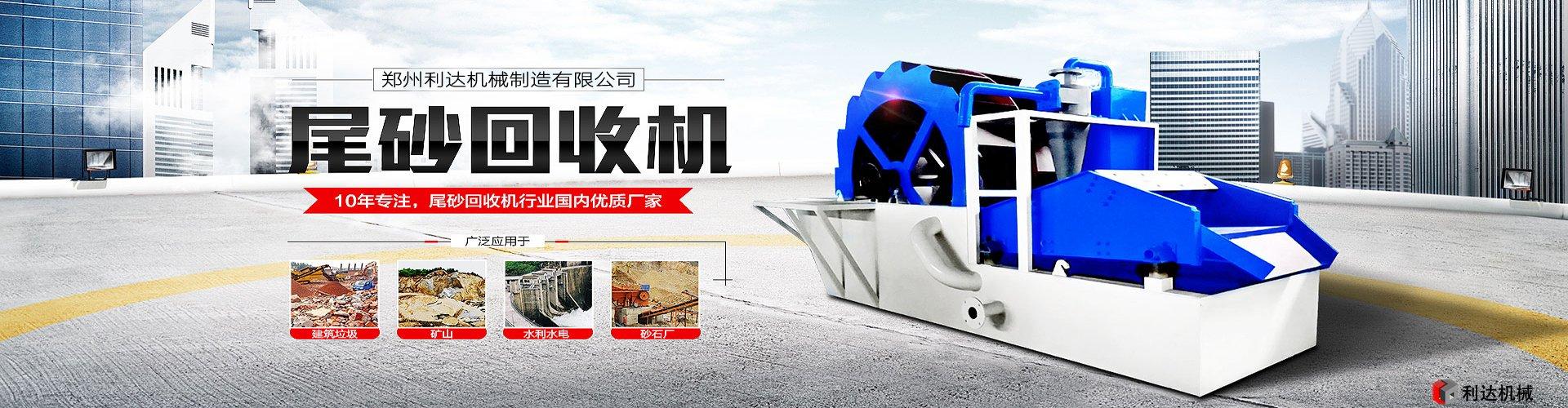 制砂机成套设备厂家