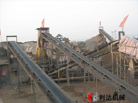 制砂生产线