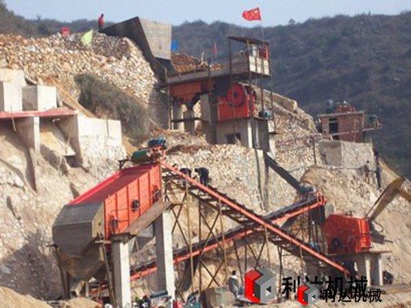 时产300吨石料破碎生产线